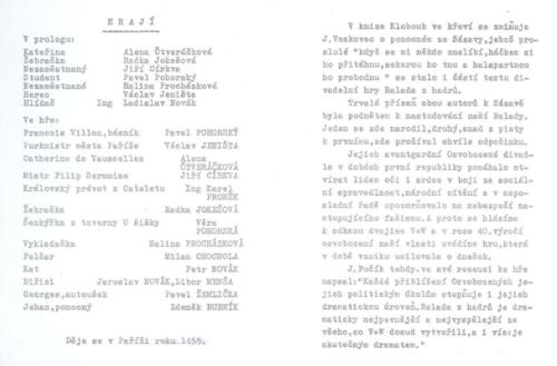 1985 Balada z hadru 2